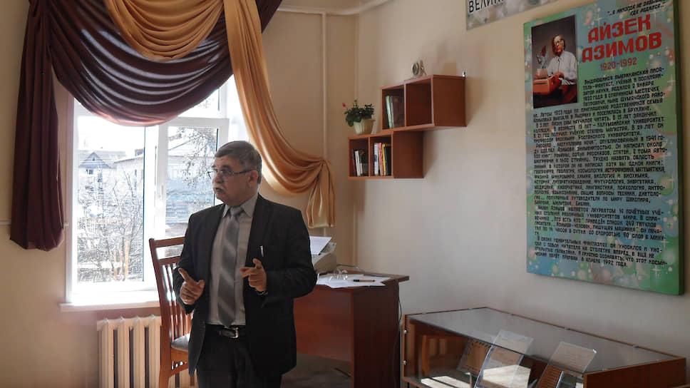 «Азимовские чтения» в Шумячах. Выступает инженер, писатель и журналист Александр Железняков
