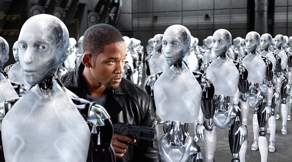 Фильм «Я, робот» (2004) был снят по самому знаменитому сборнику научно-фантастических рассказов А. Азимова