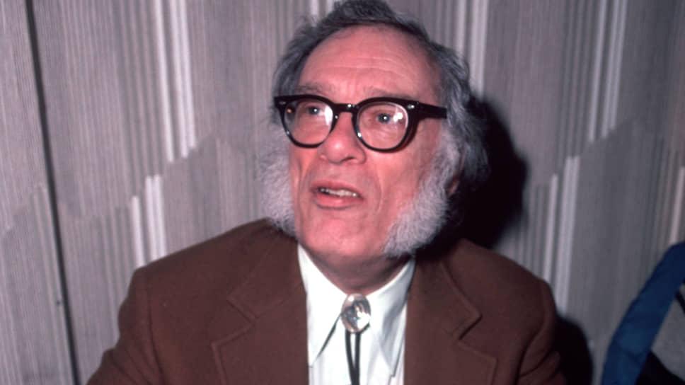 Айзек Азимов в Нью-Йорке в 1982 году