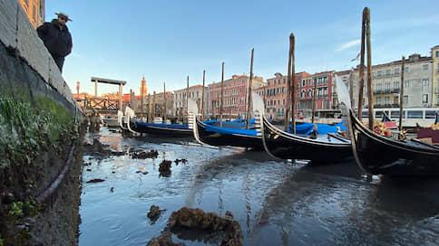 Венеция села на мель