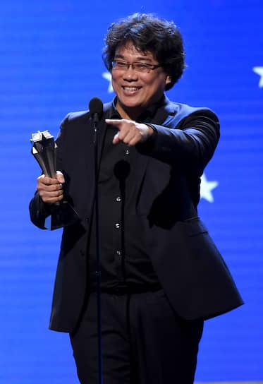 Лауреат премии за лучшую режиссуру фильма «Паразиты» Пон Чжун Хо