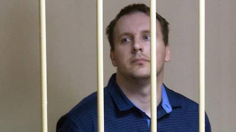 Капитан внутренней службы получил четыре года за избиение осужденного  / Вынесен первый приговор по делу о пытках в ярославской колонии