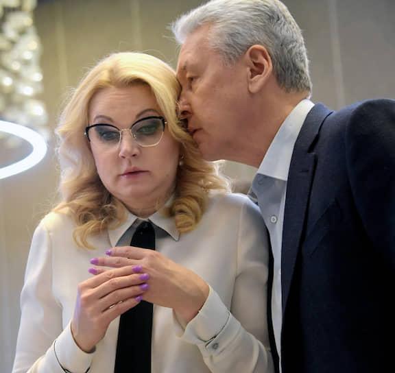 Вице-премьер Татьяна Голикова и мэр Москвы Сергей Собянин перед заседанием президиума Госсовета