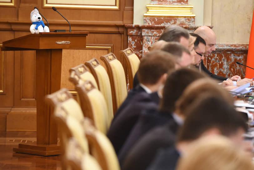 Министры во время заседания правительства
