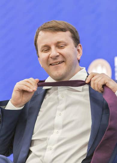 Министр экономразвития Максим Орешкин на Петербургском международном экономическом форуме