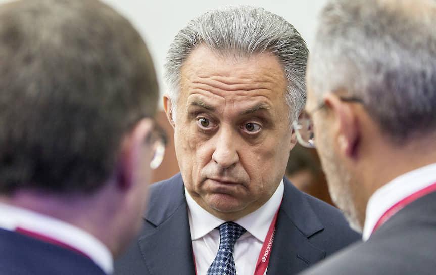 Вице-премьер Виталий Мутко на Петербургском международном экономическом форуме