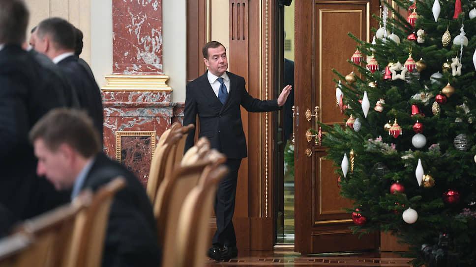 Бывший председатель правительства России Дмитрий Медведев