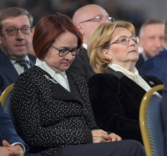 Слева направо: председатель Центробанка Эльвира Набиуллина и министр здравоохранения Вероника Скворцова