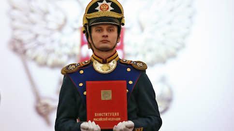 «Люди в России знают, как у них идут дела»  / Зарубежные СМИ — о смене правительства и конституционной реформе в России
