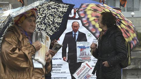 Россияне больше захотели жить лучше  / Сторонники президента оптимистичнее оценивают ситуацию в стране и в своей жизни