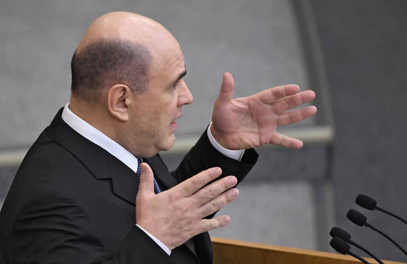 Он выступил перед депутатами с программной речью, в которой описал основные направления работы будущего правительства