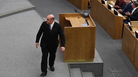 Без возражений  / Михаил Мишустин стал премьер-министром России