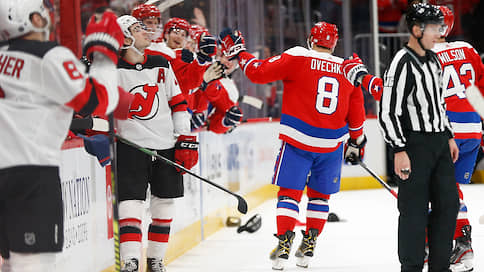 Александр Овечкин ответил на грубость // Российская звезда НХЛ оформил 25-й хет-трик в карьере