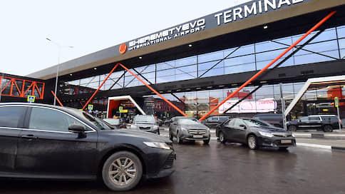 Шереметьево расширился на 20млн пассажиров  / Аэропорт запустил первую очередь терминала С
