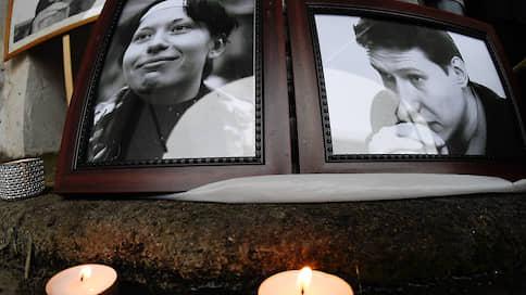 Российских антифашистов поминали в Киеве  / Нацгвардия Украины защитила участников акции памяти Станислава Маркелова и Анастасии Бабуровой