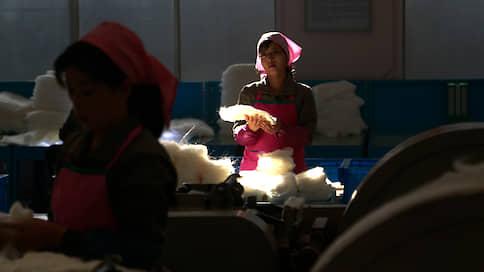 Экономику обвинили в сексизме  / Oxfam оценила неоплачиваемый труд женщин