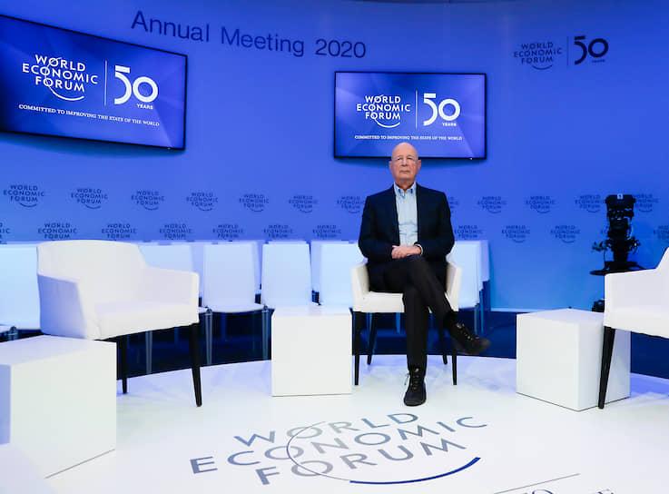 Открытие форума прошло под председательством 81-летнего профессора Клауса Шваба (на фото), основателя и президента ВЭФ