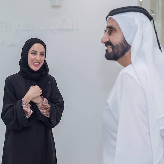 В феврале 2016 года 23-летняя летняя Шамма Аль Мазруи стала министром по делам молодежи в ОАЭ. Считается, что таким образом она стала самым молодым министром в мире