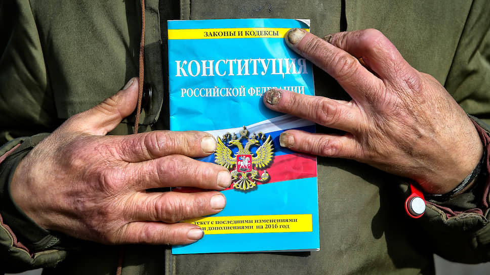 Как изменится Конституция России
