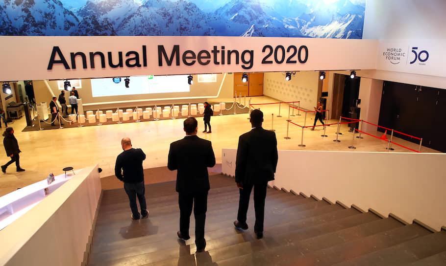 Форум 2020 года пройдет под лозунгом «Заинтересованные стороны за сплоченный и устойчивый мир»
