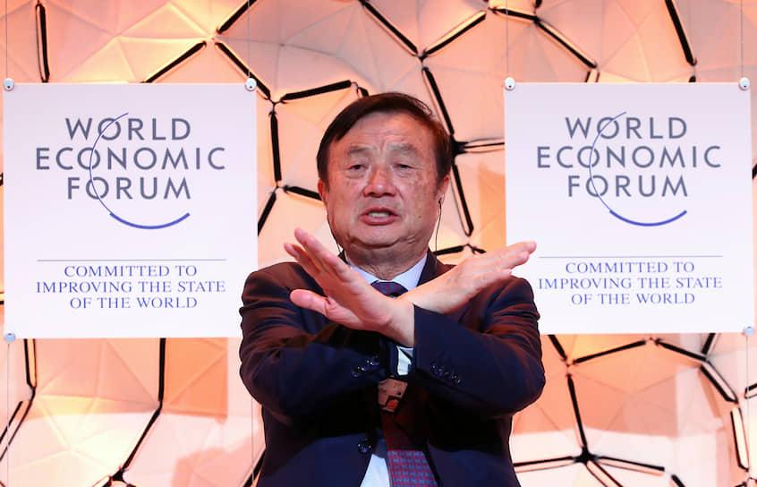 Генеральный директор Huawei Рен Чжэнфэй на церемонии открытия ВЭФ
