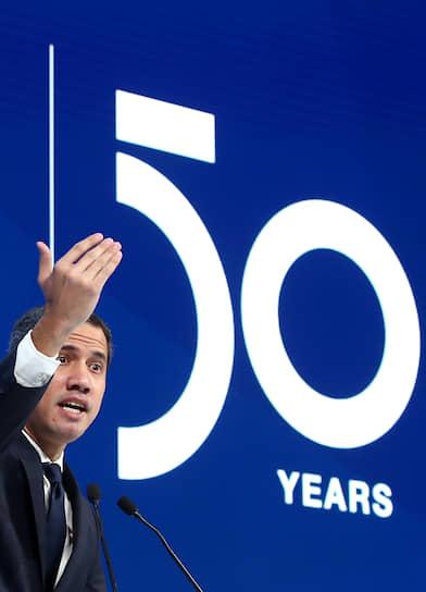 Лидер венесуэльской оппозиции Хуан Гуайдо выступил на Всемирном экономическом форуме в Давосе