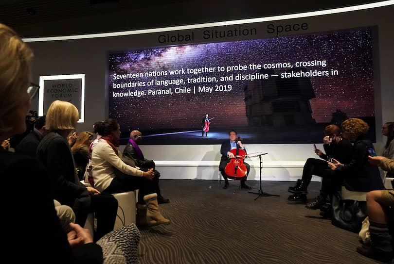 Американский виолончелист Йо-йо Ма во время выступления в Давосе