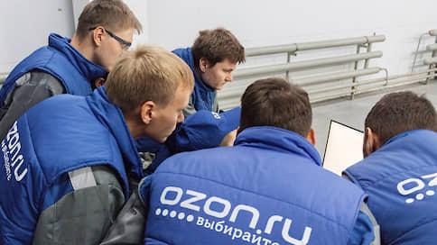 Ozon уволит большинство курьеров  / Компания переведет доставку покупок на партнеров