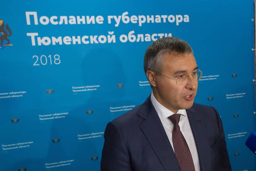 Министр науки и высшего образования — Валерий Фальков