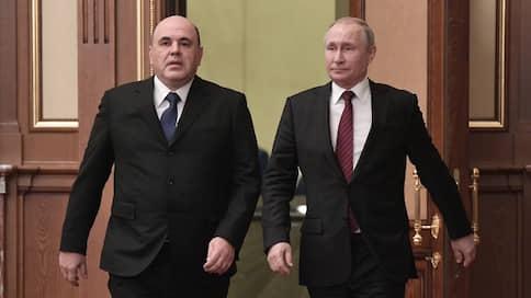 Новое правительство России  / Как объявляли вице-премьеров и министров
