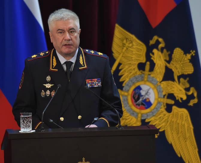 Министр внутренних дел — Владимир Колокольцев