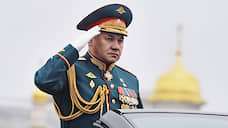 Minister of Defense - Sergey Shoigu