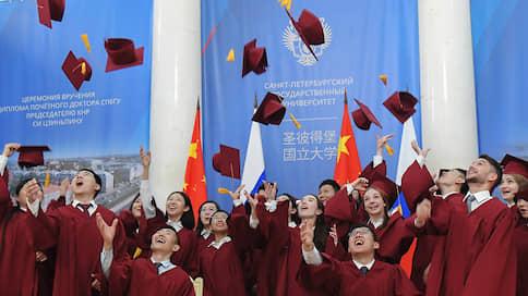 Иностранных студентов умножат на два  / Госдума может позволить им работать без специальных разрешений