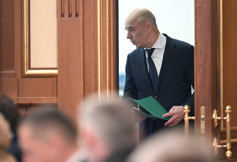 Министр финансов — Антон Силуанов