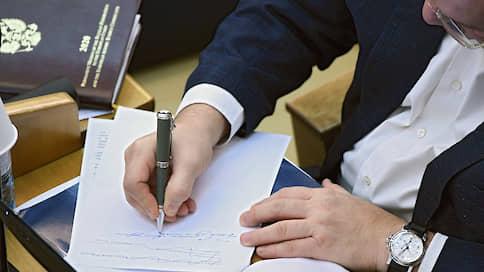 """Ну кто так пишет?  / Тест """"Ъ"""": разбираетесь ли вы в политическом почерке"""
