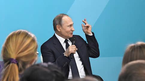 «Просто нужно очень хорошо делать свое дело»  / Владимир Путин поделился опытом с учащимися образовательного центра «Сириус»