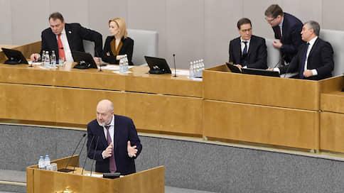 Конституцию начали менять единогласно / Госдума одобрила президентские поправки в первом чтении