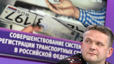 Регистрировать машины в автосалонах пока негде  / В ГИБДД разъяснили положения нового закона о регистрации ТС