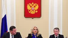 Маткапитал ждет поправок  / Новые правила его выдачи могут внести в Госдуму до конца марта