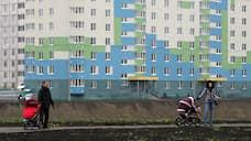 Материнский капитал вписывается в ипотеку  / Российские семьи смогут сэкономить два млн рублей