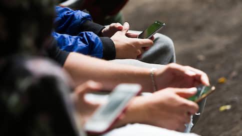 Сервис GFN.ru загрузится в смартфоны  / Игровой проект группы «Сафмар» вышел на мобильный рынок