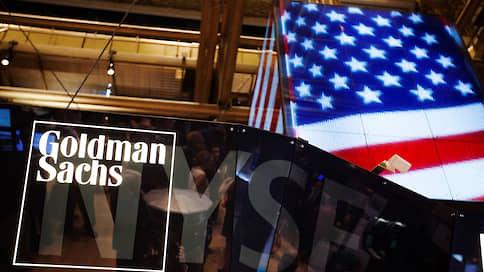 Goldman Sachs призвал к равноправию  / Банк не будет проводить IPO компаний, в советах директоров которых нет женщин или представителей меньшинств