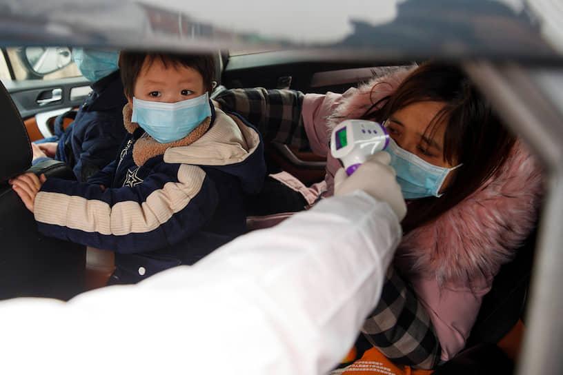 28 января Российский союз туриндустрии сообщил, что российские туроператоры приостанавливают прием организованных тургрупп из КНР из-за коронавируса