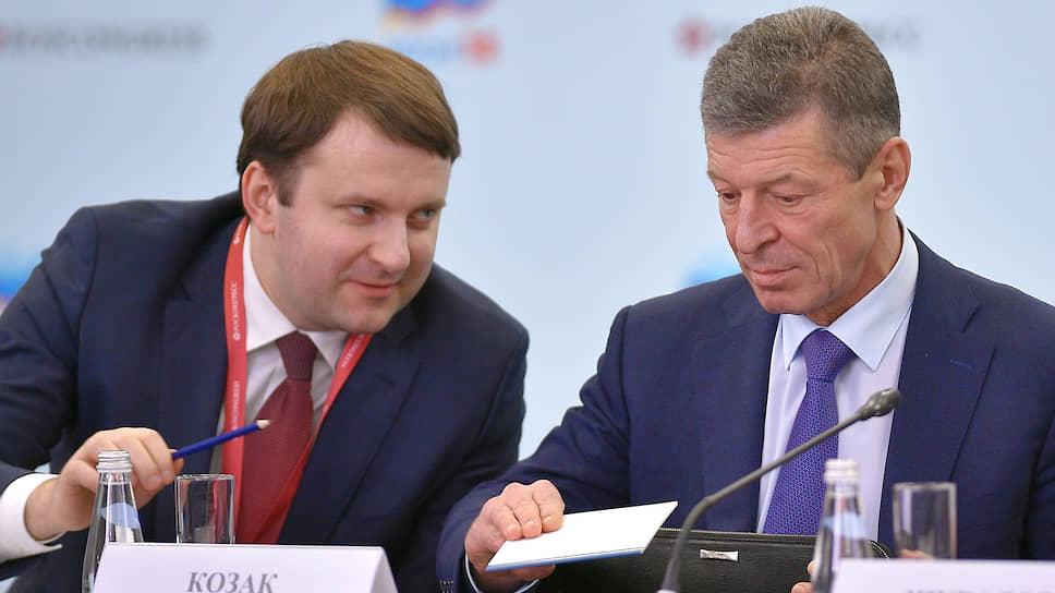 Помощник президента РФ Максим Орешкин (слева) и замглавы администрации АП Дмитрий Козак