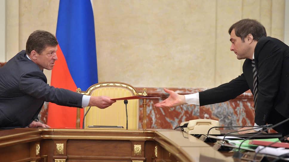 После отставки Владислава Суркова украинское направление может перейти Дмитрию Козаку