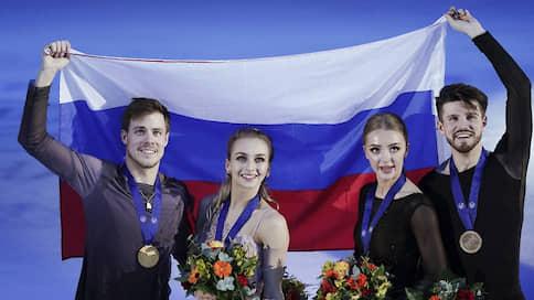 Российские танцоры взяли французский бастион  / Виктория Синицина и Никита Кацалапов стали чемпионами Европы