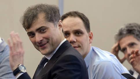 """Не день Суркова  / Опрошенные """"Ъ"""" эксперты считают, что к работе помощника президента накопились вопросы"""
