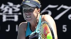 Анастасия Павлюченкова стреляет тай-брейками  / Теннисистка оставила Australian Open без второй ракетки мира