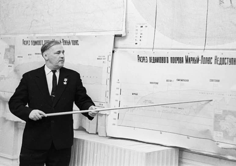 14 декабря 1958 года третья советская антарктическая экспедиция возглавляемая полярником Евгением Толстиковым достигла Южного полюса недоступности (наиболее удаленной точки от побережья Южного океана) и основала там временную станцию. Год спустя советские ученые покорили Южный полюс