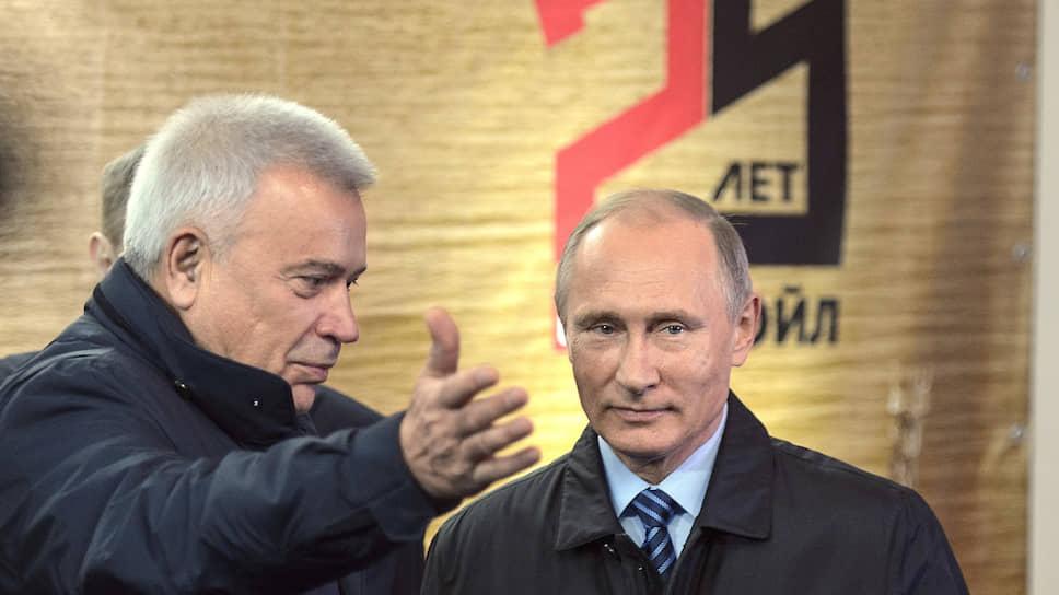 Президент ЛУКОЙЛа Вагит Алекперов (слева) и президент России Владимир Путин